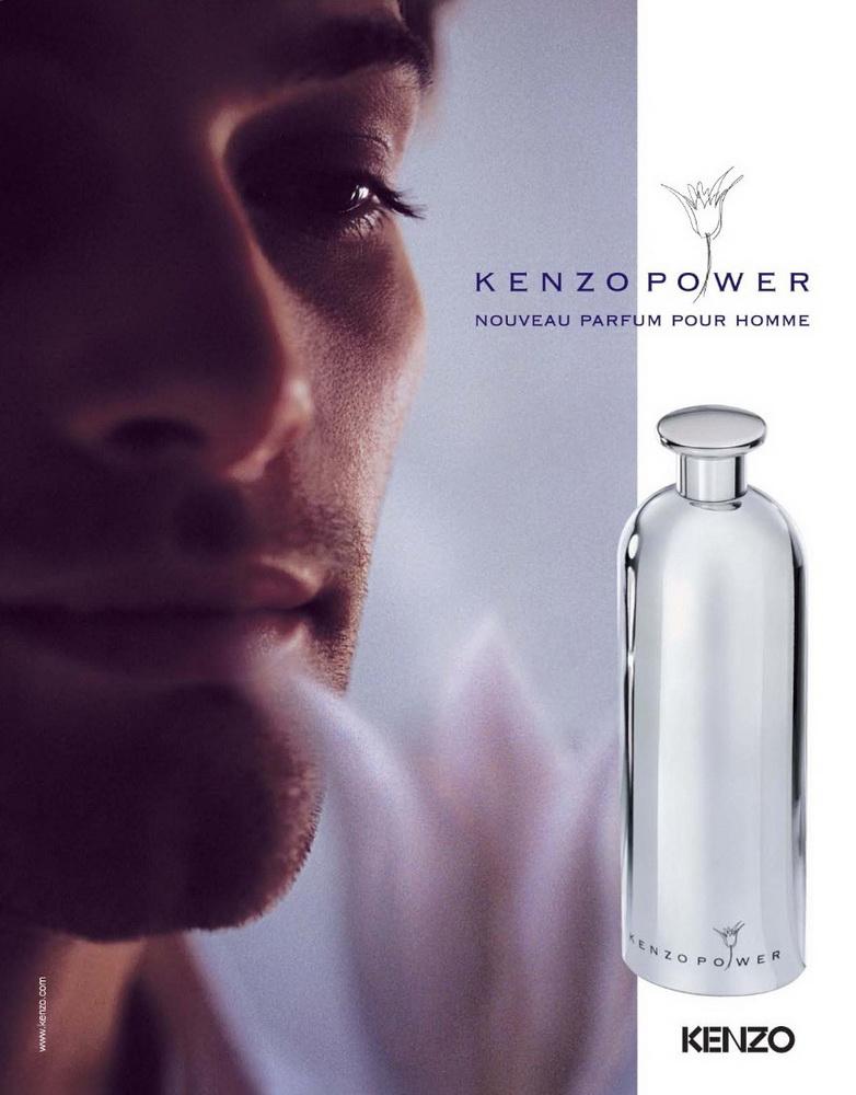 POWER KENZO | GEURENGOEROE