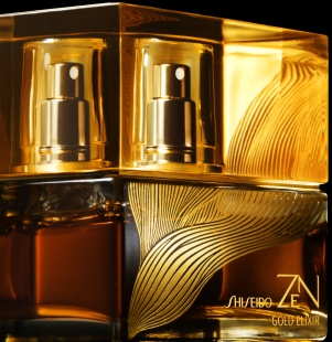 GEURENGOEROE ZEN GOLD ELIXIR SHISEIDO BOTTLE